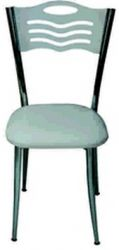 ucuz metal sandalye